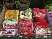駄菓子の宝庫♪西国分寺アマネシはノスタルジックでエキサイティング!