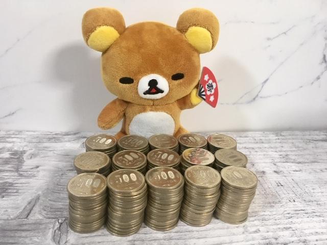 【貯金】いくら貯まった?500円玉で10万円貯まるバンクを開封しました!
