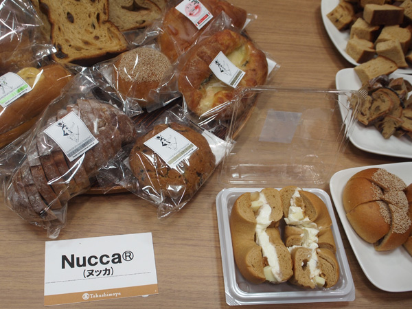 Nuccaa