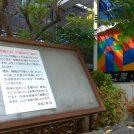 【閉店】あざみ野「写真工房・彩」が6月11日で閉店