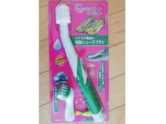 brush0
