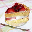 【鹿沼市】可愛い!が詰まったケーキ屋さん「Patisserie HANA」