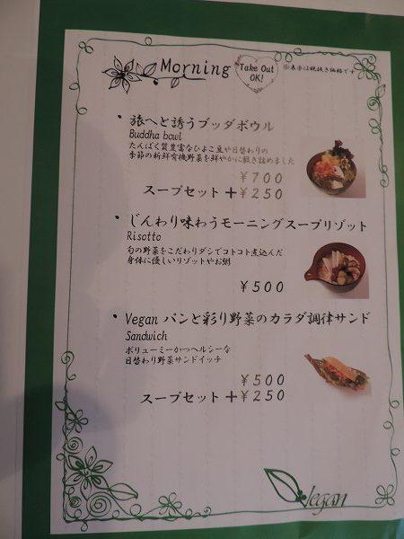 s-DSCN7508 - コピー