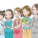 【事前予約でクオ・カードを!】7月5日(金)「女性のための転職・再就職フェア」開催!