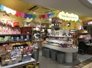 【悲報】お菓子のテーマパーク『Yesterday's tomorrow』が閉店へ