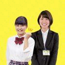 【能開センター・個別指導Axis】秋の大募集!個別指導講師