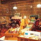 【6月22日】古書300冊にコーヒー・紅茶、焼き菓子も楽しめる「石蔵ブックカフェ」毎月第4土曜開催!