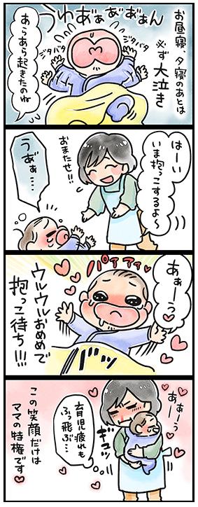 kg_chihiro_05