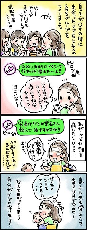 kg_chihiro_06
