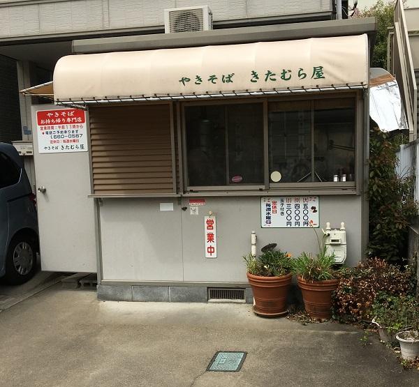 kitamura04