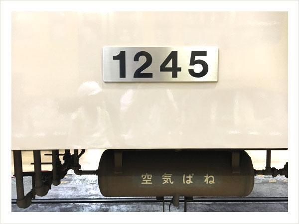 nin145c3
