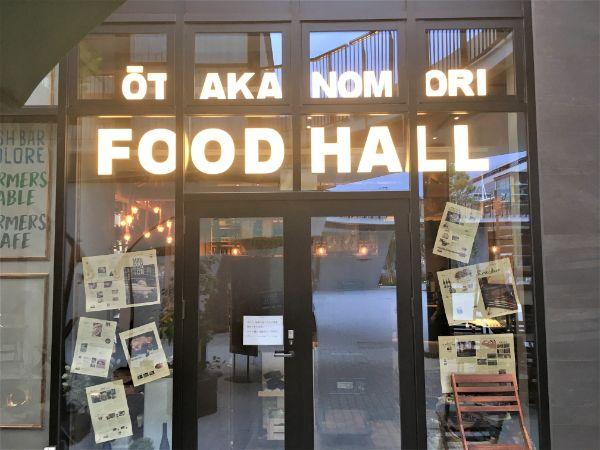 ootaka-food-hall-01