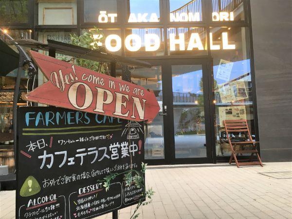 ootaka-food-hall-20
