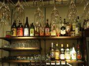 【横浜西口】歩いて見つけたビールが美味しい隠れ家<JINGLE(ジングル)>