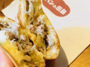 レトロな空間で美味しい出来立てパンを頬張る幸せ@パンの田島吉祥寺店