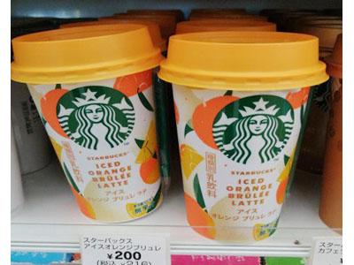 【スタバ】6/11から!「アイスオレンジブリュレラテ」新発売!