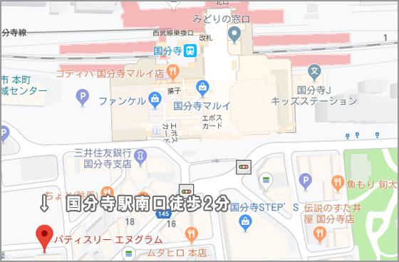 エヌグラム 地図