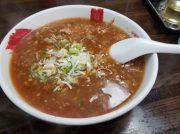 【宮崎台】醤油ベースの担々麺とは?中華料理「北京」は並んでも食べたい!