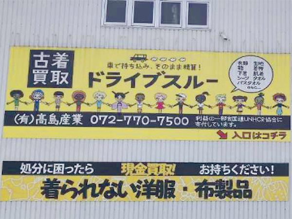 thumb-osk_190613marche_takashimasangyou