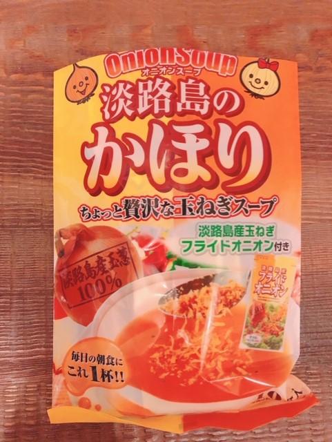 淡路島に行ったらお土産はコレ!とっても美味しい食品