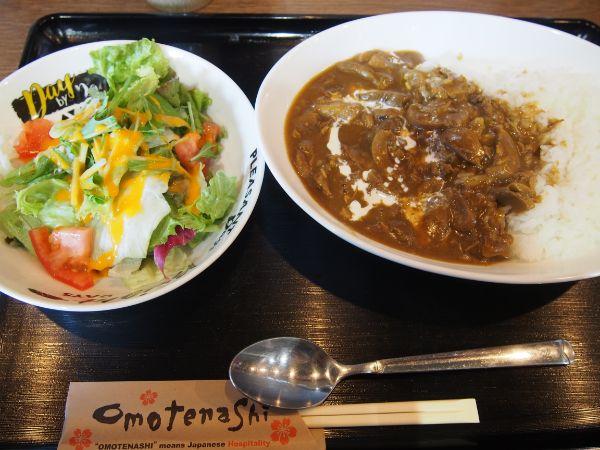 wacca-curry1