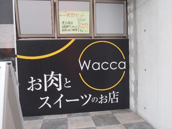 wacca-kanban