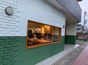 【開店】たまプラーザにレストラン colorful が7/8OPEN!