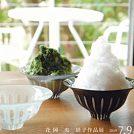 【和気郡】花岡央(ひろい) 硝子(がらす)作品展