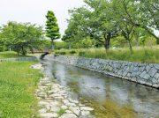 親子でGO!  近場の公園ガイド for キッズ ファミリー 〜ゆたかな水の恵みを感じる公園〜