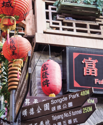 P台湾中国語