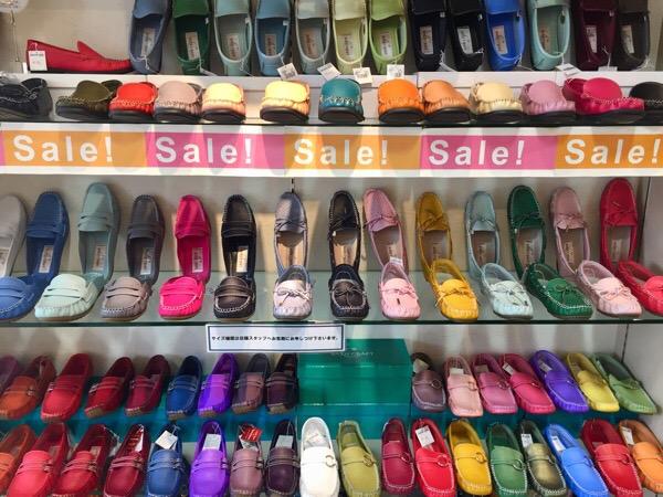 アウトレット 靴1_8279