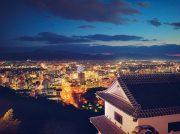 真夏の夜の松山城「光のおもてなしin 松山城2019」は7/12スタート!
