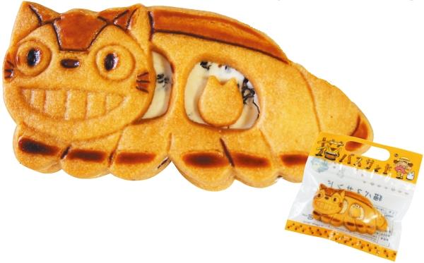 猫バスサンド
