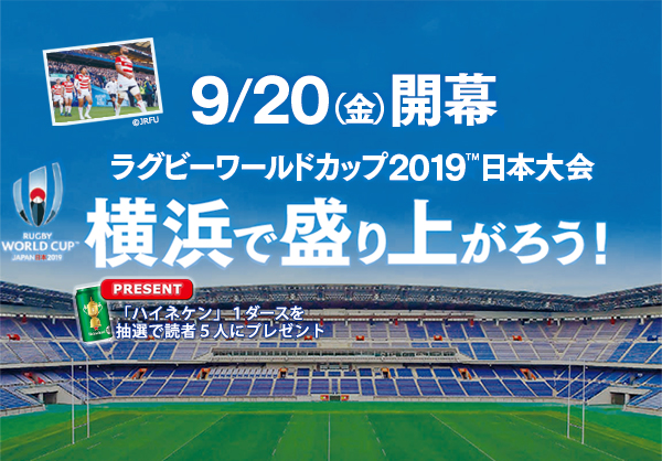 20190711-worldcup00-3