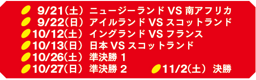 20190711-worldcup03