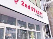 【開店】2ndSTREET(セカンドストリート)阿佐ヶ谷店8/17オープン