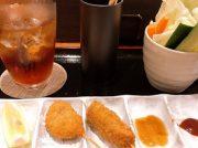 【開店】西荻窪1分、一串ずつ揚げたてを楽しめる串揚げ専門店「串揚げ かわはた」