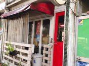 【閉店】西荻窪「コビレジ食堂」愛されつつも2019年6月29日で閉店