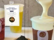 【開店】チーズティー専門店「マチマチ ルミネ横浜」
