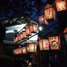 8/10(土)★齋理幻夜と 阿武隈川ライン舟下り