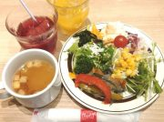 北摂はココだけ!平日の食べ放題ランチ1180円が人気! 茨木「カプリチョーザ」