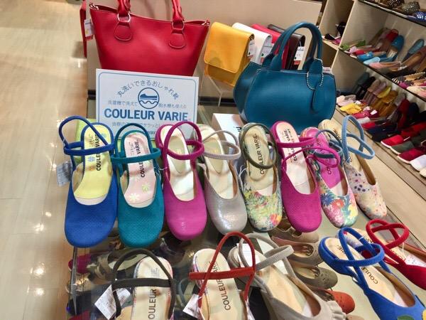 アウトレット 靴2_8280
