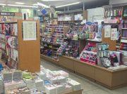 古書セールや文房具の扱いも。「田村書店 南茨木店」