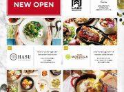 【開店】ルミネ横浜6,7階にレストラン5店がNEW OPEN