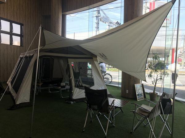 テント展示