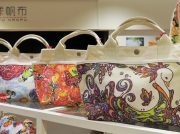 今年の夏は「琉球帆布」のバッグで決まり!エキュート立川に9/1(日)まで期間限定ショップがオープン