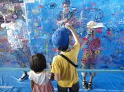 「海洋都市横浜うみ博 2019」開催