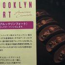 【開店】7月14日(日)オープン 「BROOKLYN FORT(ブルックリンフォート)あべのハルカス店」
