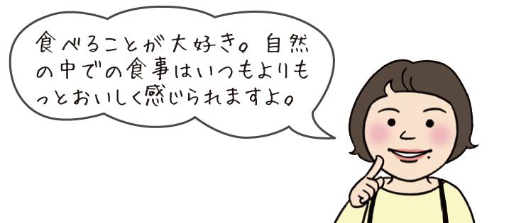 https://mrs.living.jp/wp-content/uploads/2019/07/971c48522ed51709d72de921a93d93cc.jpg