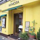 【葛飾区金町】地元で14年愛される、大人気のカジュアルフレンチ『MIMOSA(ミモザ)』!